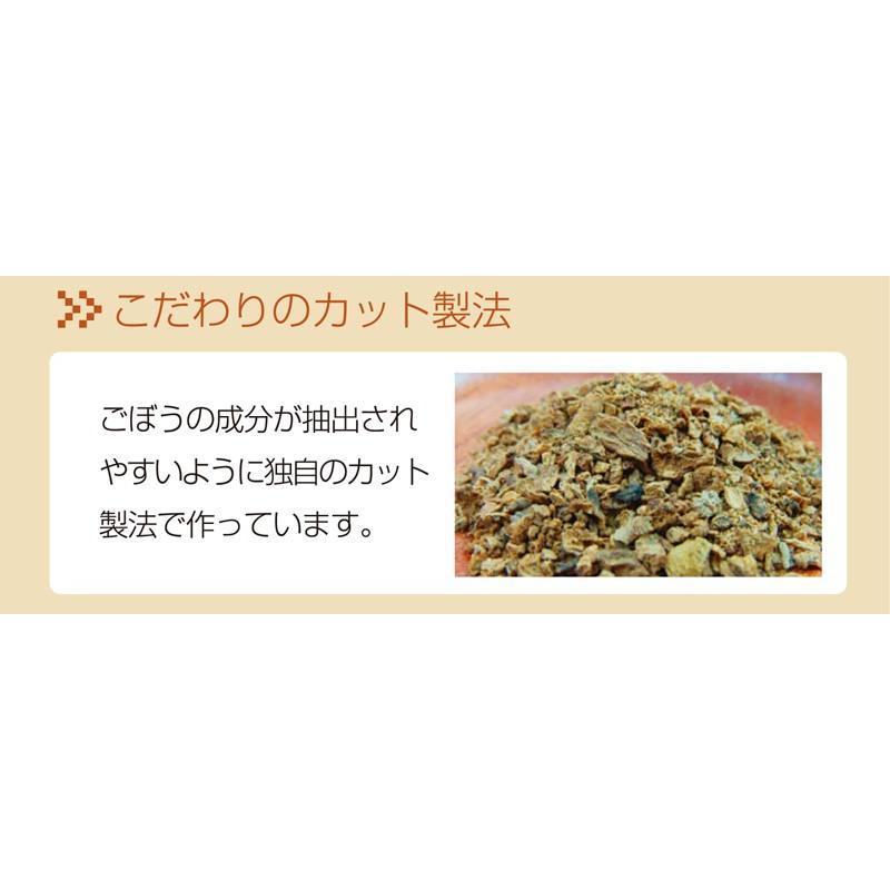 ごぼう茶 国産ごぼう茶ティーバッグ 40包セット ネコポス便 送料無料 ゴボウ茶 牛蒡茶|chashoan|15