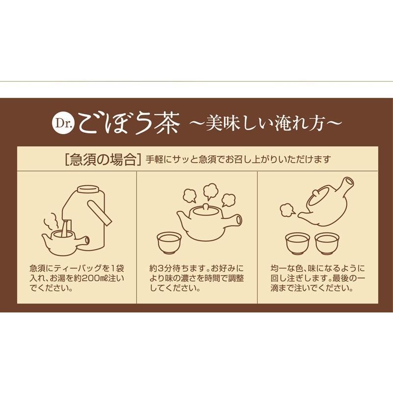 ごぼう茶 国産ごぼう茶ティーバッグ 40包セット ネコポス便 送料無料 ゴボウ茶 牛蒡茶|chashoan|18