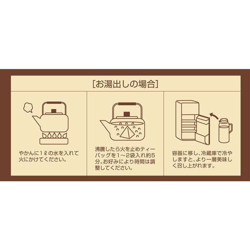 ごぼう茶 国産ごぼう茶ティーバッグ 40包セット ネコポス便 送料無料 ゴボウ茶 牛蒡茶|chashoan|19