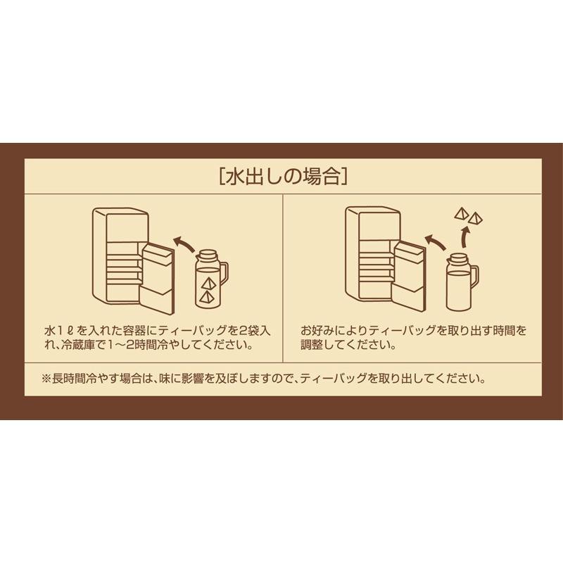 ごぼう茶 国産ごぼう茶ティーバッグ 40包セット ネコポス便 送料無料 ゴボウ茶 牛蒡茶|chashoan|20