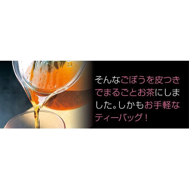 ごぼう茶 国産ごぼう茶ティーバッグ 40包セット ネコポス便 送料無料 ゴボウ茶 牛蒡茶|chashoan|10