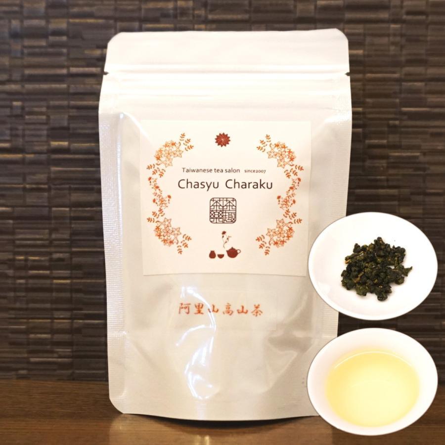 阿里山高山茶 30g|chasyu-charaku