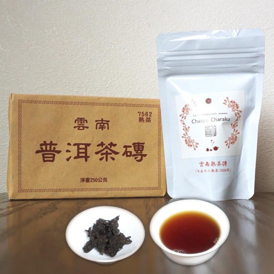 七五六二熟茶磚2006年 30g|chasyu-charaku