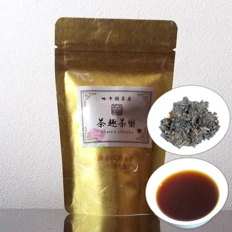 瀾滄江熟茶磚1995年 20g chasyu-charaku