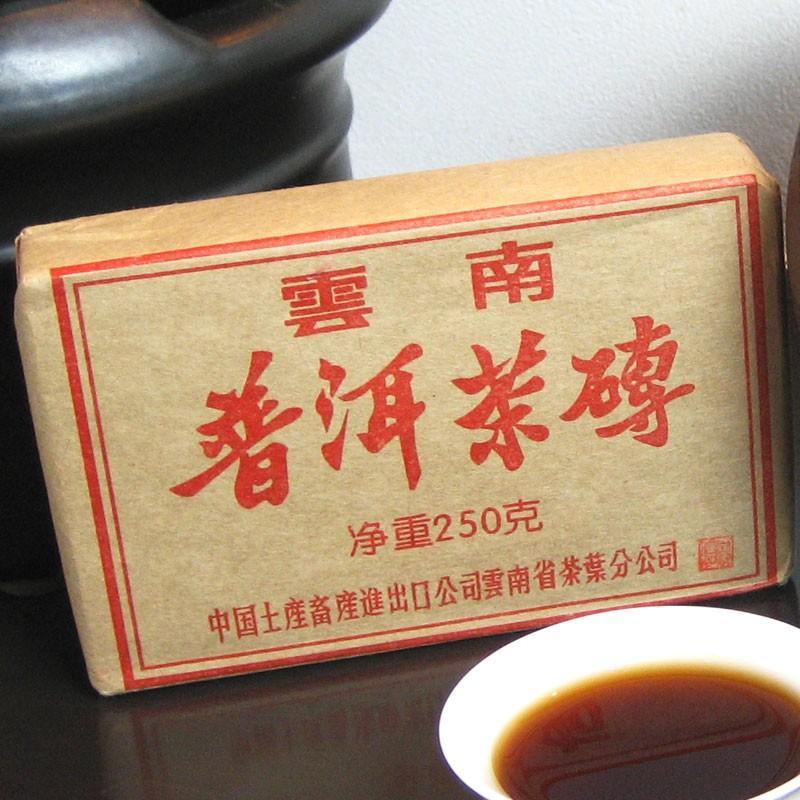 瀾滄江熟茶磚1995年 20g chasyu-charaku 04