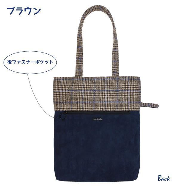 モーリー縦型トートバッグ(ノアファミリー 猫グッズ ネコ雑貨 バッグ ねこ柄) 051-A806 chatty-cloth 04