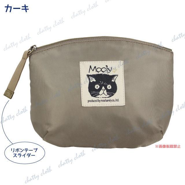 [メール便対応] モーリーフラットポーチ(ノアファミリー 猫グッズ ネコ雑貨 ポーチ ねこ柄) 051-A819 chatty-cloth 02