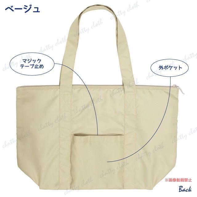 [メール便対応] モーリー折り畳みトートバッグ(ノアファミリー 猫グッズ ネコ雑貨 バッグ ねこ柄) 051-A820 chatty-cloth 03