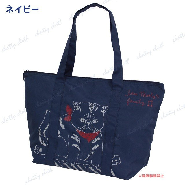 [メール便対応] モーリー折り畳みトートバッグ(ノアファミリー 猫グッズ ネコ雑貨 バッグ ねこ柄) 051-A820 chatty-cloth 04