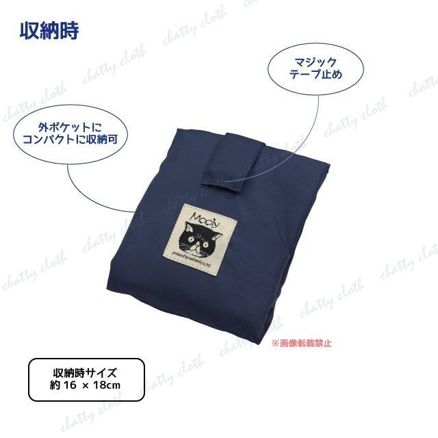 [メール便対応] モーリー折り畳みトートバッグ(ノアファミリー 猫グッズ ネコ雑貨 バッグ ねこ柄) 051-A820 chatty-cloth 06