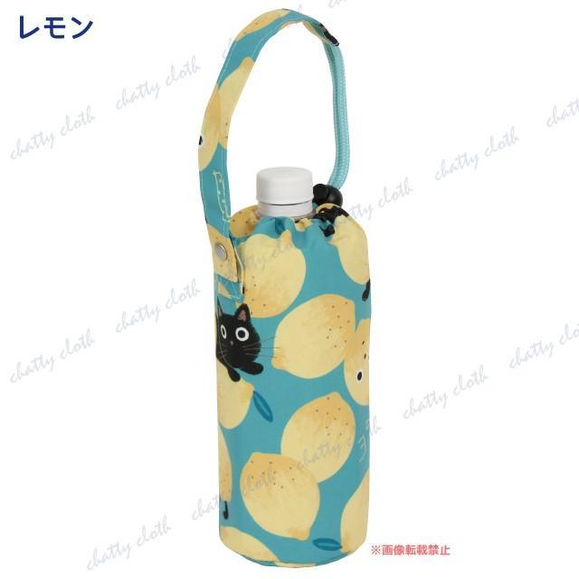 プリントたまちゃん断熱ボトルケース(ノアファミリー 猫グッズ ネコ雑貨 ボトルケース ねこ柄) 051-A825|chatty-cloth|05