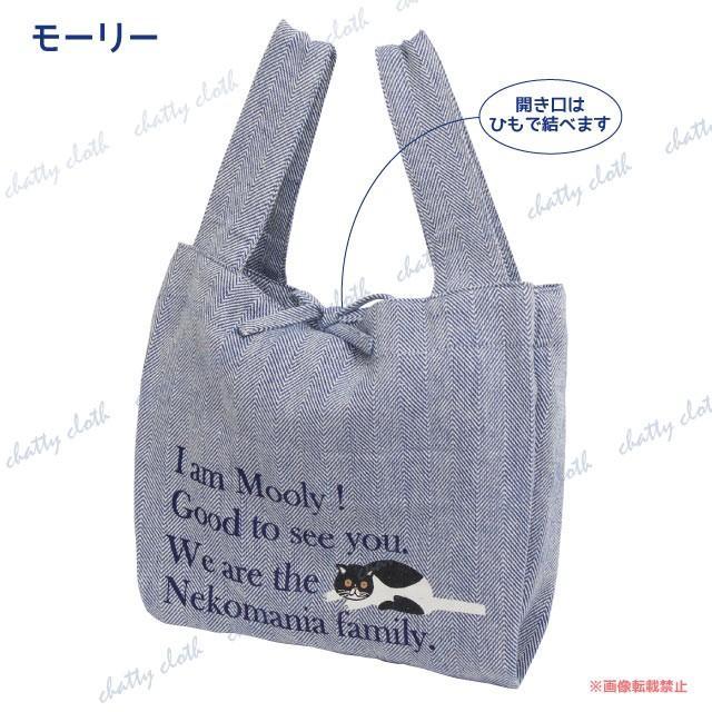 [メール便対応] デイリートート (ノアファミリー 猫グッズ ネコ雑貨 バッグ ねこ柄) 051-A836 chatty-cloth 02