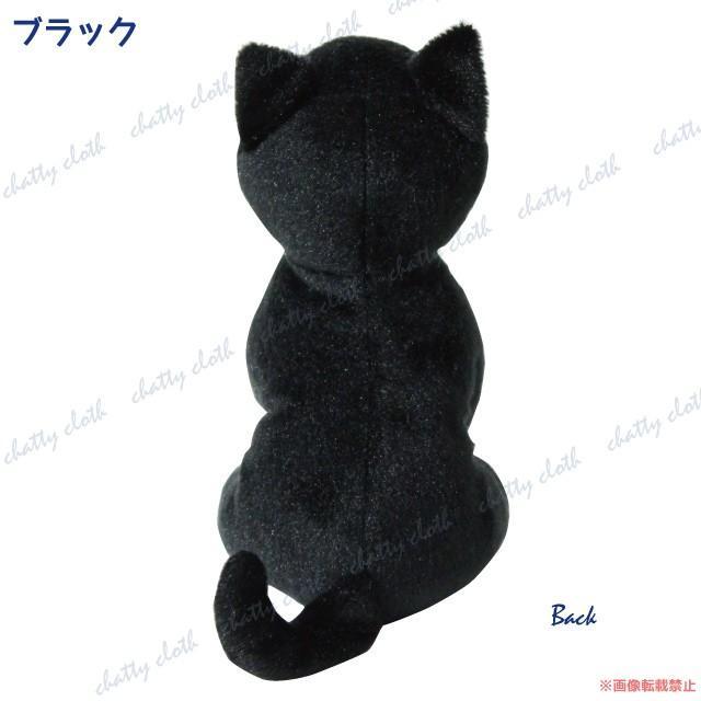 たまちゃん ぬいぐるみ (ノアファミリー 猫グッズ ネコ雑貨 ぬいぐるみ ねこ柄) 051-C201 chatty-cloth 03