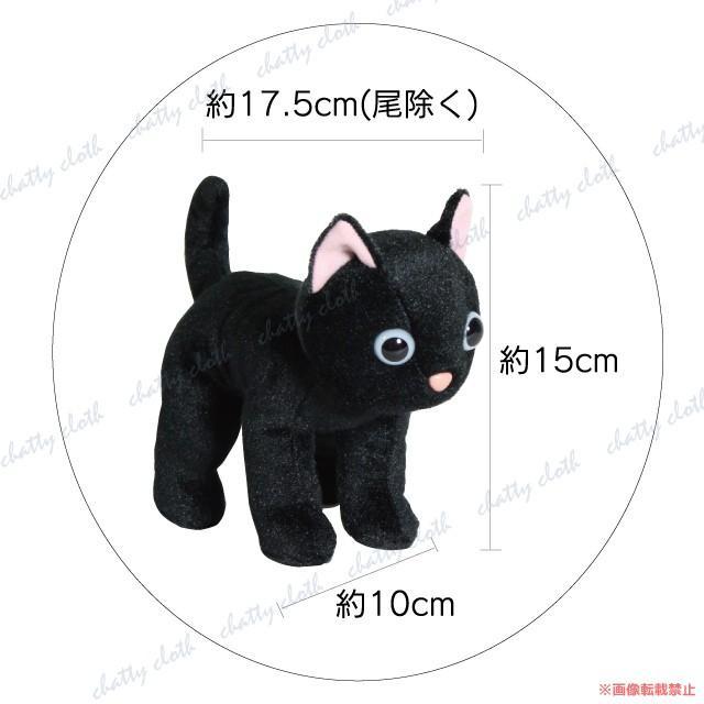 たまちゃん ぬいぐるみ (ノアファミリー 猫グッズ ネコ雑貨 ぬいぐるみ ねこ柄) 051-C201 chatty-cloth 07