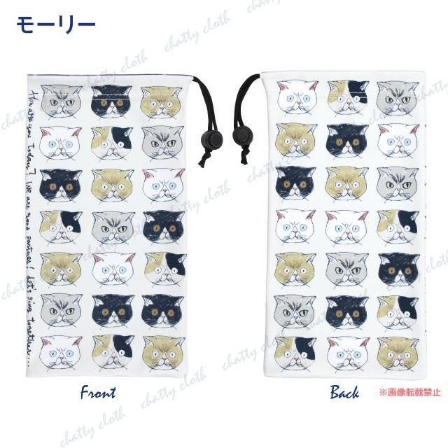 [メール便対応] フキフキポーチ (ノアファミリー 猫グッズ ネコ雑貨 ポーチ ねこ柄) 051-J535|chatty-cloth|03