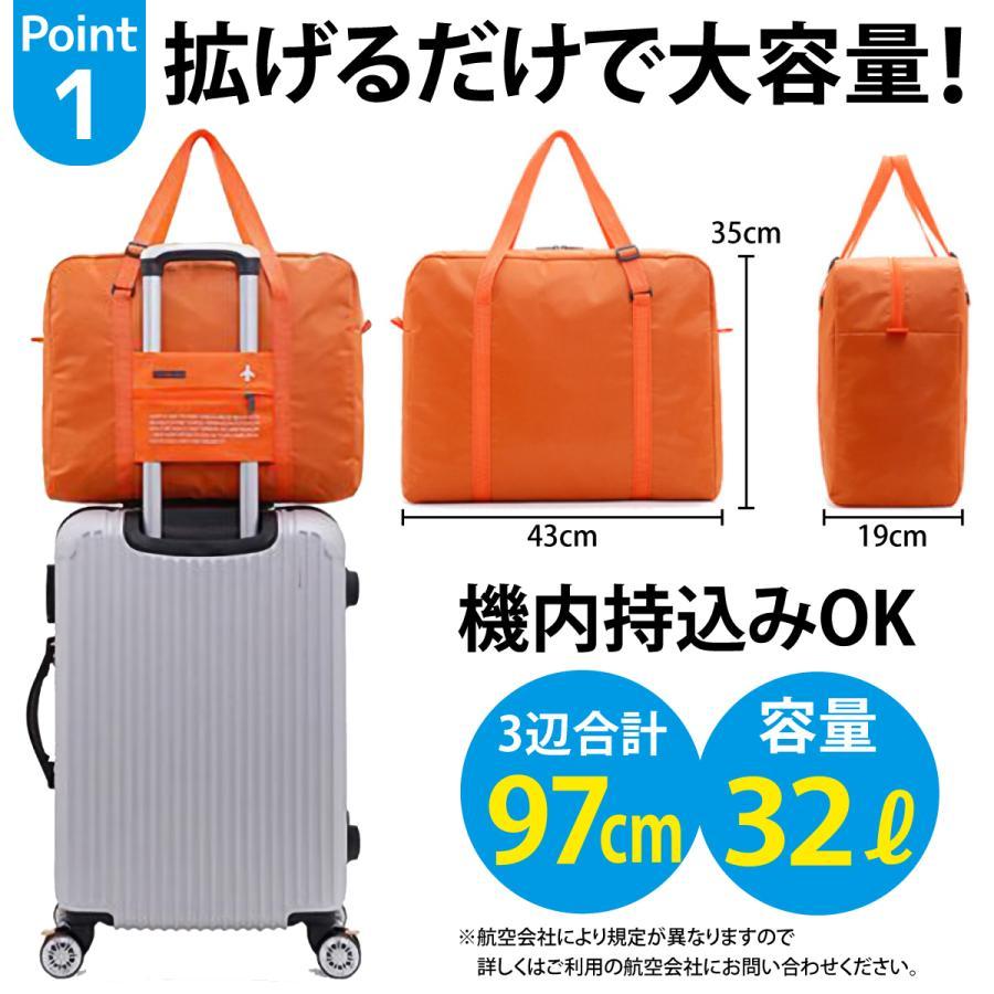 キャリーオンバッグ 折りたたみ 旅行 トラベル ボストン バッグ かばん 機内持込可 キャリーバーループ付 32L コンパクトに収納 エコバッグにも|cheapkitsch|04