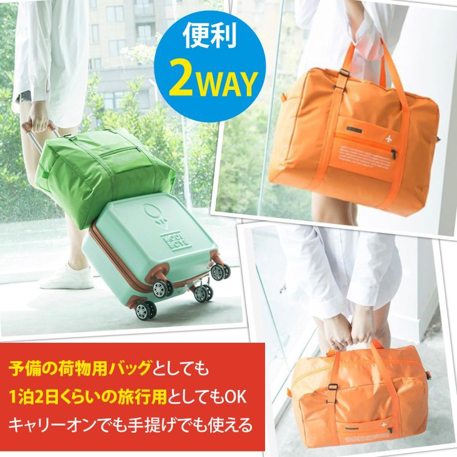 キャリーオンバッグ 折りたたみ 旅行 トラベル ボストン バッグ かばん 機内持込可 キャリーバーループ付 32L コンパクトに収納 エコバッグにも|cheapkitsch|08