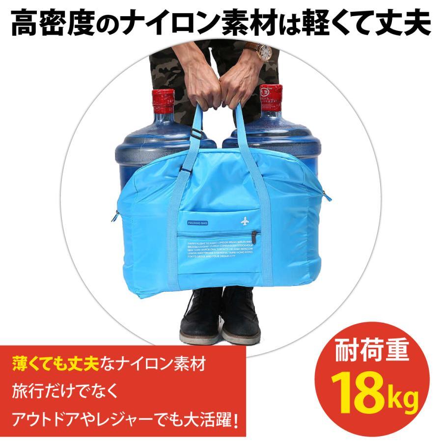 キャリーオンバッグ 折りたたみ 旅行 トラベル ボストン バッグ かばん 機内持込可 キャリーバーループ付 32L コンパクトに収納 エコバッグにも|cheapkitsch|09