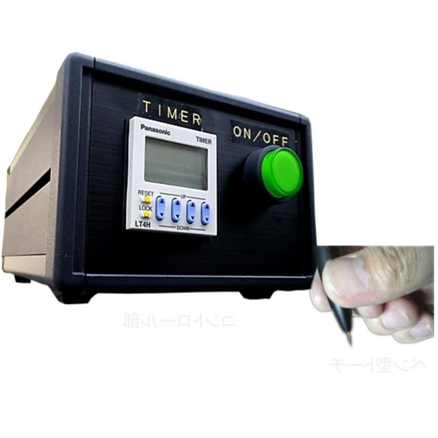 ペン型大気圧プラズマ装置