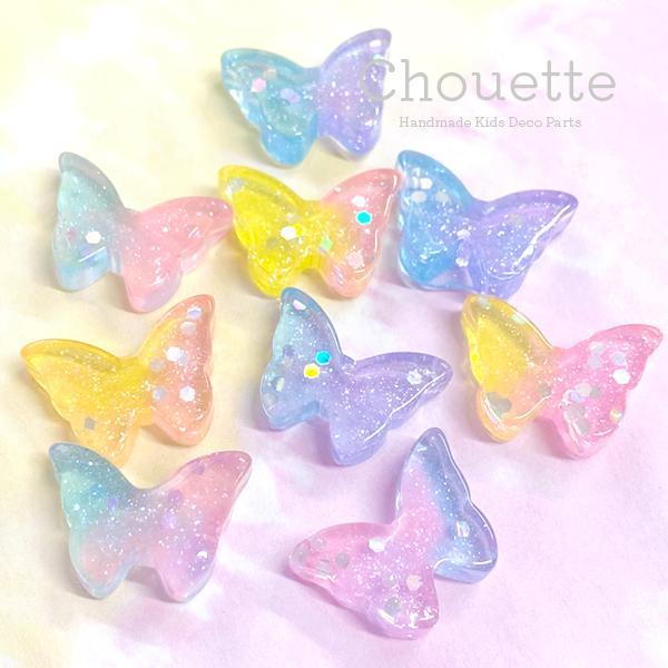 デコパーツ 蝶々 スパンコール 4個 キッズ 子供 女の子 ハンドメイド 世界の人気ブランド ポイント消化 ヘアアクセサリー おうち時間 pt-1562b 高級な 手芸材料 ベビー パーツ