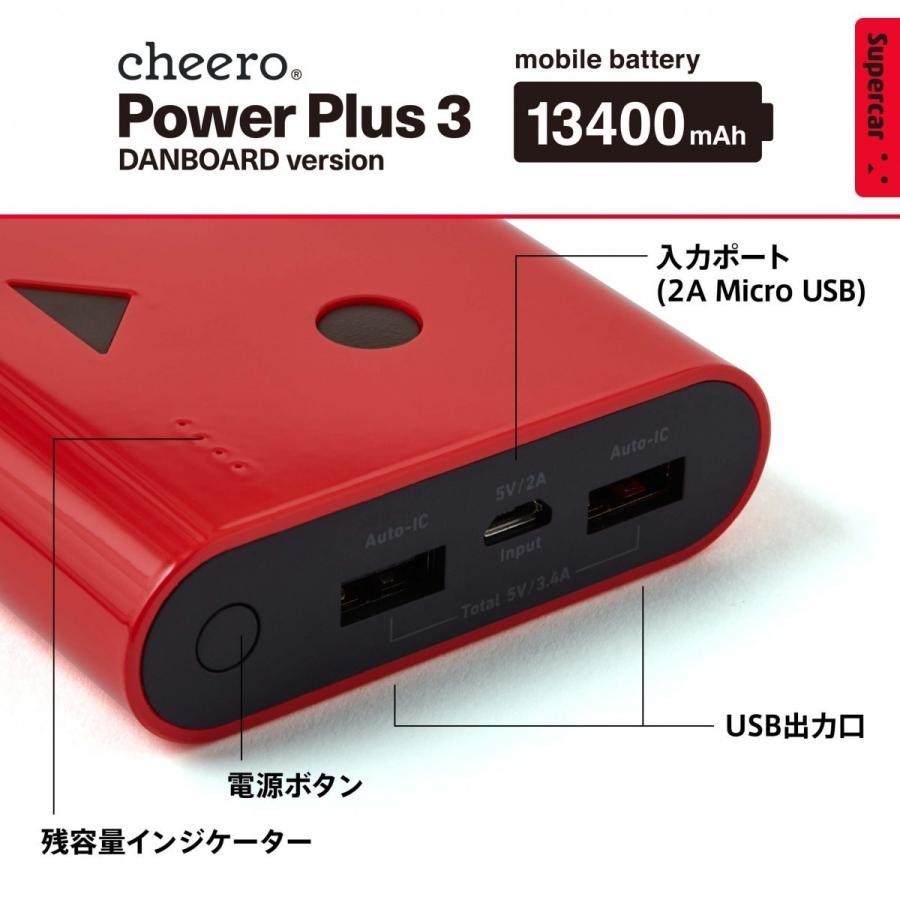 モバイルバッテリー iPhone / iPad / Android 大容量 チーロ ダンボー キャラクター cheero Power Plus 3 13400mAh DANBOARD 急速充電 対応 PSEマーク付|cheeromart|02