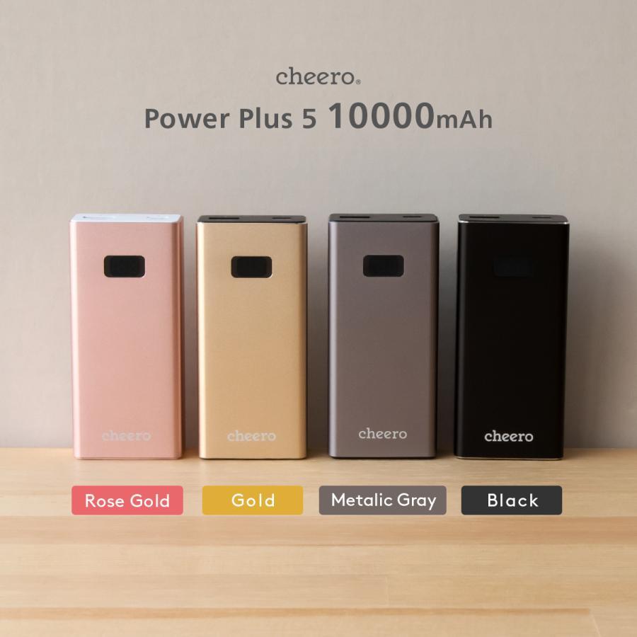 モバイルバッテリー 急速充電 パワーデリバリー 対応 iPhone / iPad / Android 大容量 チーロ cheero Power Plus 5 10000mAh Type-C 2ポート出力 PSEマーク付|cheeromart|10