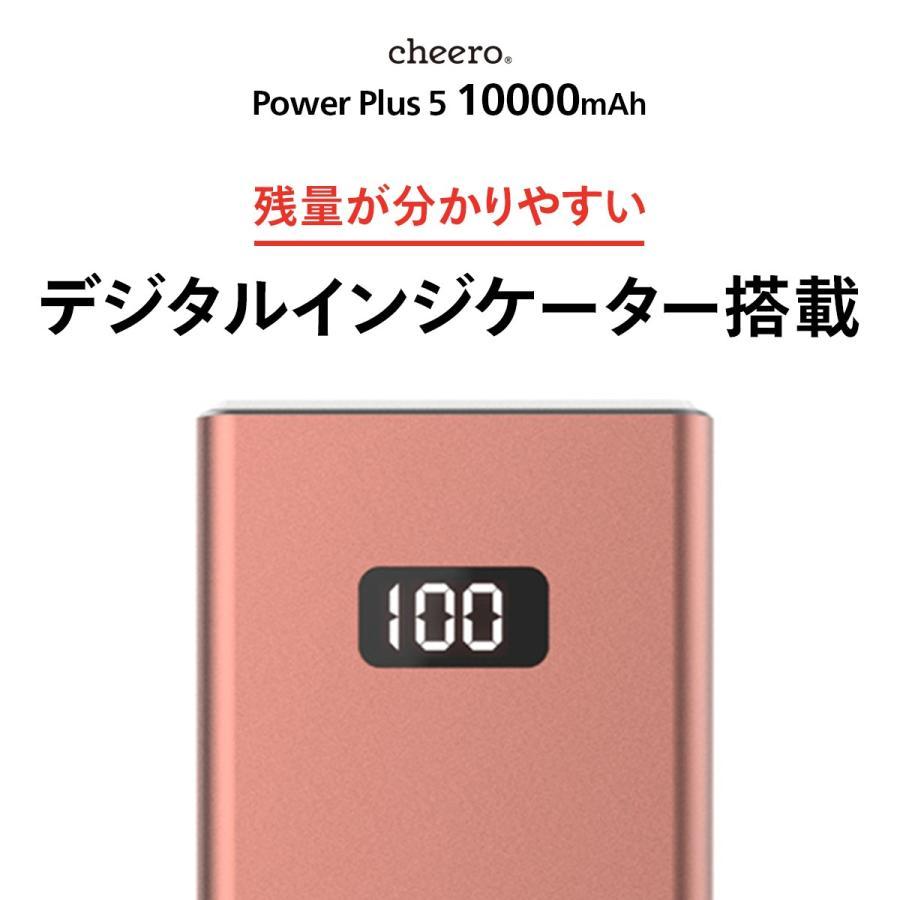 モバイルバッテリー 急速充電 パワーデリバリー 対応 iPhone / iPad / Android 大容量 チーロ cheero Power Plus 5 10000mAh Type-C 2ポート出力 PSEマーク付|cheeromart|03