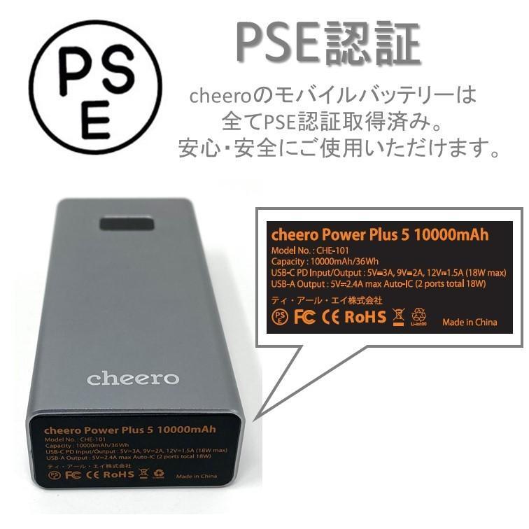 モバイルバッテリー 急速充電 パワーデリバリー 対応 iPhone / iPad / Android 大容量 チーロ cheero Power Plus 5 10000mAh Type-C 2ポート出力 PSEマーク付|cheeromart|09