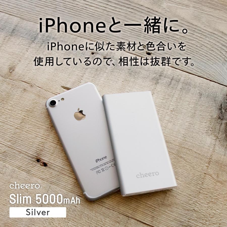 モバイルバッテリー iPhone / iPad / Android コンパクト 超薄型 薄い おしゃれ チーロ cheero Slim 5000mAh 急速充電 対応 PSEマーク付 cheeromart 04