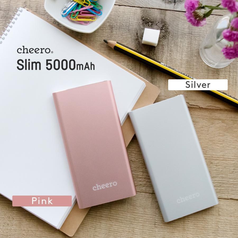 モバイルバッテリー iPhone / iPad / Android コンパクト 超薄型 薄い おしゃれ チーロ cheero Slim 5000mAh 急速充電 対応 PSEマーク付 cheeromart 10