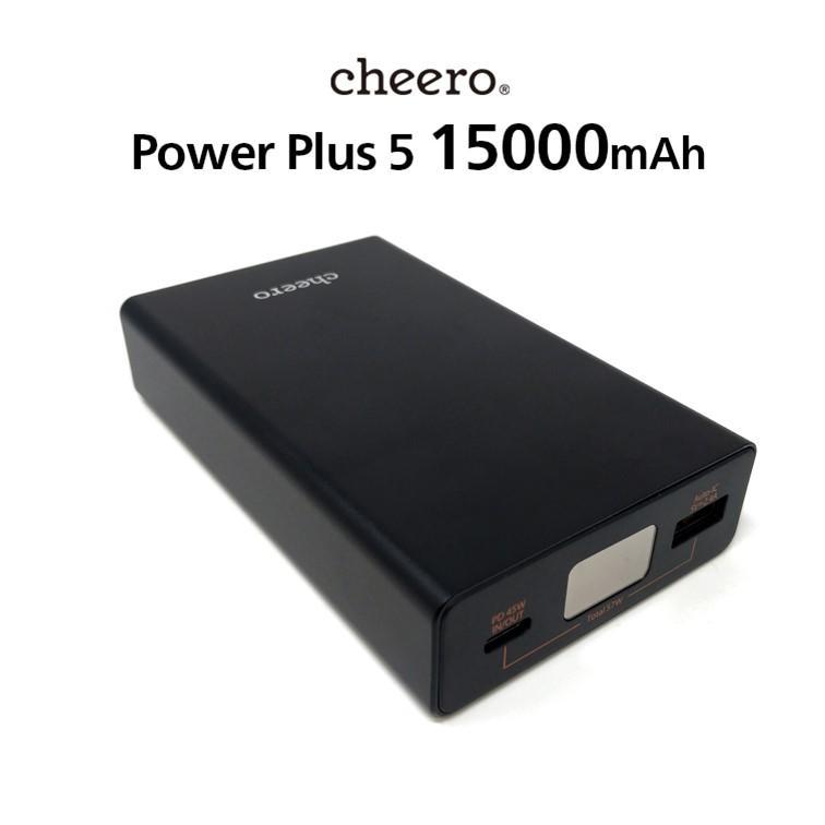 モバイルバッテリー 急速充電 パワーデリバリー 対応 iPhone / iPad / Android 大容量 チーロ cheero Power Plus 5 15000mAh Type-C 2ポート出力 PSEマーク付|cheeromart