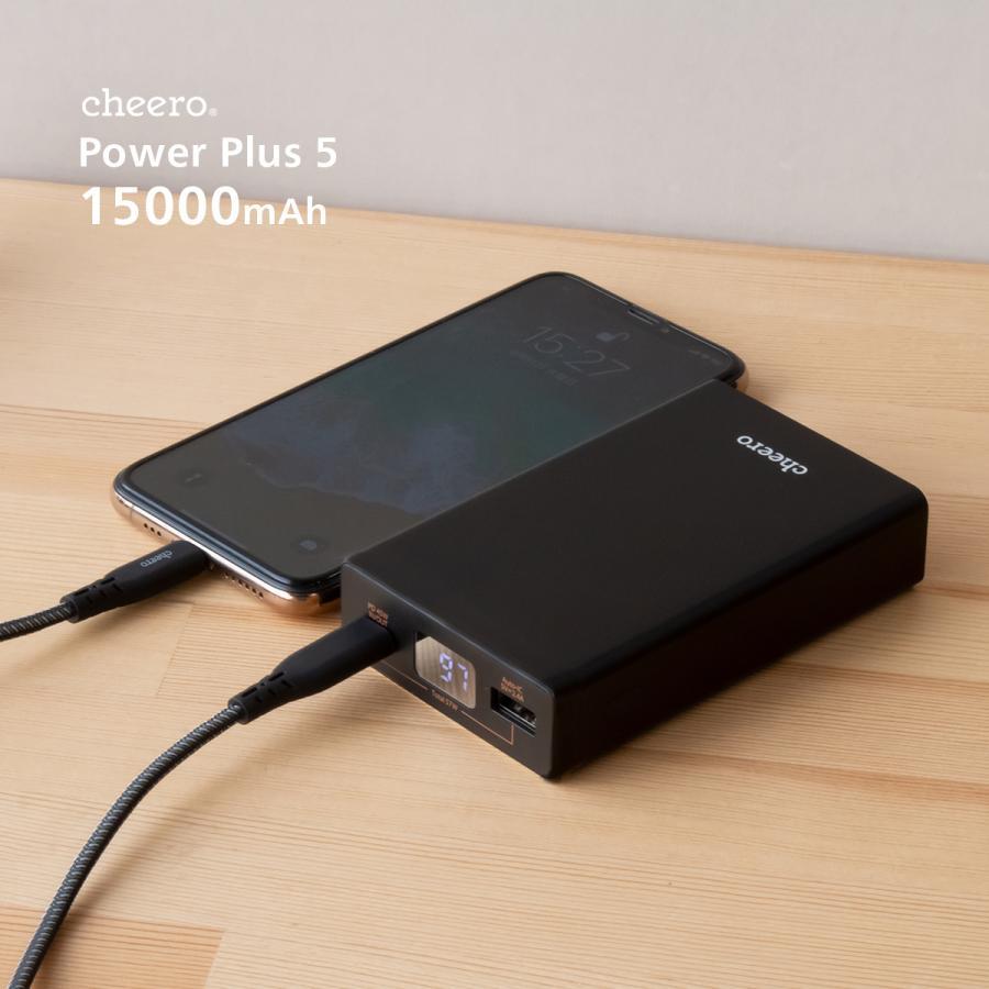 モバイルバッテリー 急速充電 パワーデリバリー 対応 iPhone / iPad / Android 大容量 チーロ cheero Power Plus 5 15000mAh Type-C 2ポート出力 PSEマーク付|cheeromart|10