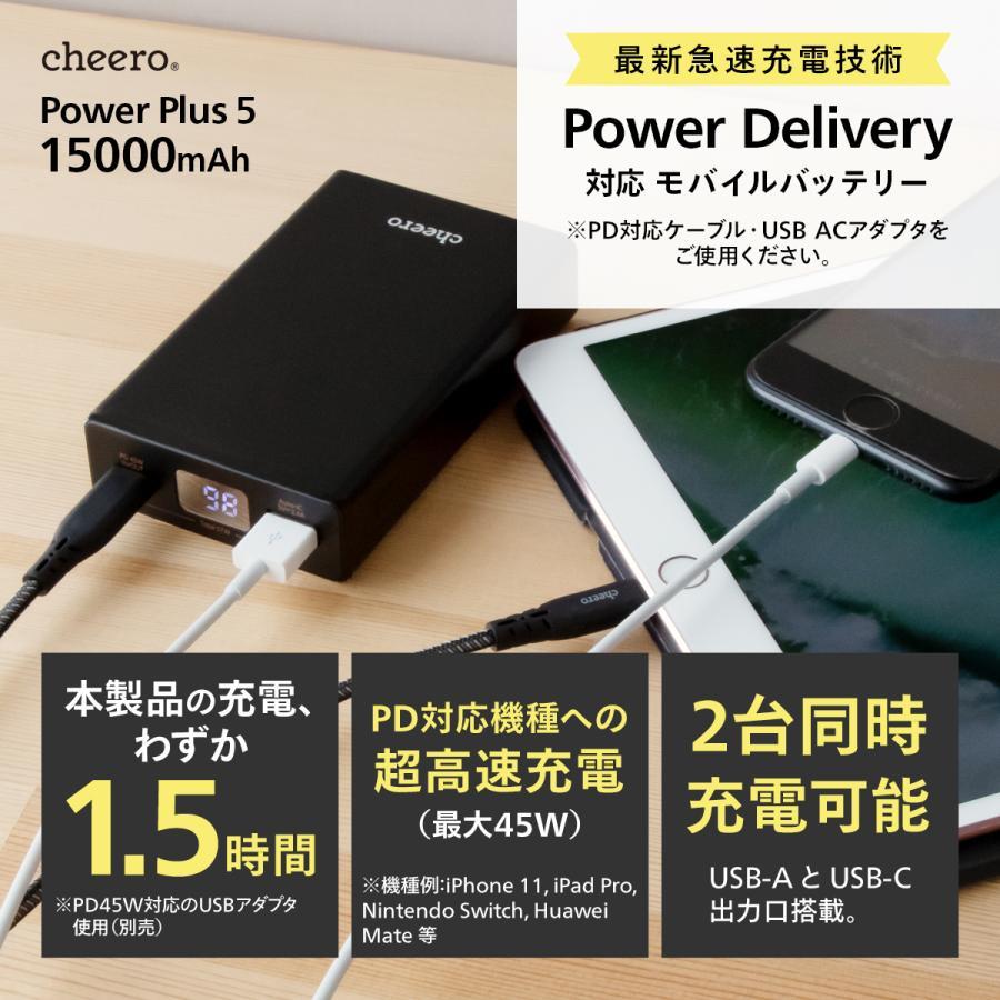 モバイルバッテリー 急速充電 パワーデリバリー 対応 iPhone / iPad / Android 大容量 チーロ cheero Power Plus 5 15000mAh Type-C 2ポート出力 PSEマーク付|cheeromart|04