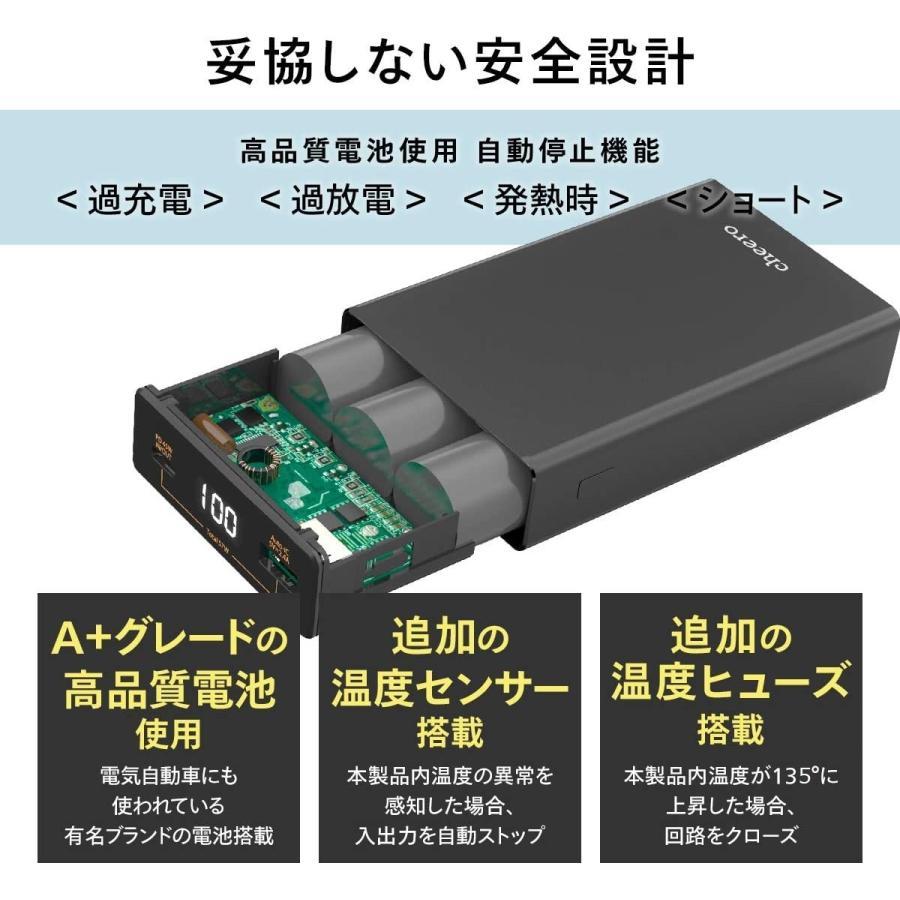 モバイルバッテリー 急速充電 パワーデリバリー 対応 iPhone / iPad / Android 大容量 チーロ cheero Power Plus 5 15000mAh Type-C 2ポート出力 PSEマーク付|cheeromart|06