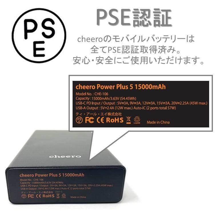 モバイルバッテリー 急速充電 パワーデリバリー 対応 iPhone / iPad / Android 大容量 チーロ cheero Power Plus 5 15000mAh Type-C 2ポート出力 PSEマーク付|cheeromart|09