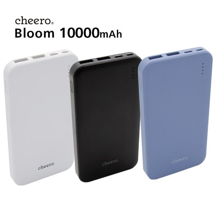 モバイルバッテリー 大容量 急速充電 iPhone / iPad / Android チーロ cheero Bloom 10000mAh 3ポート出力 USB-C USB-A PSEマーク付|cheeromart