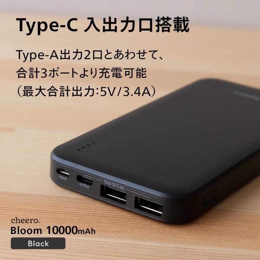 モバイルバッテリー 大容量 急速充電 iPhone / iPad / Android チーロ cheero Bloom 10000mAh 3ポート出力 USB-C USB-A PSEマーク付|cheeromart|04