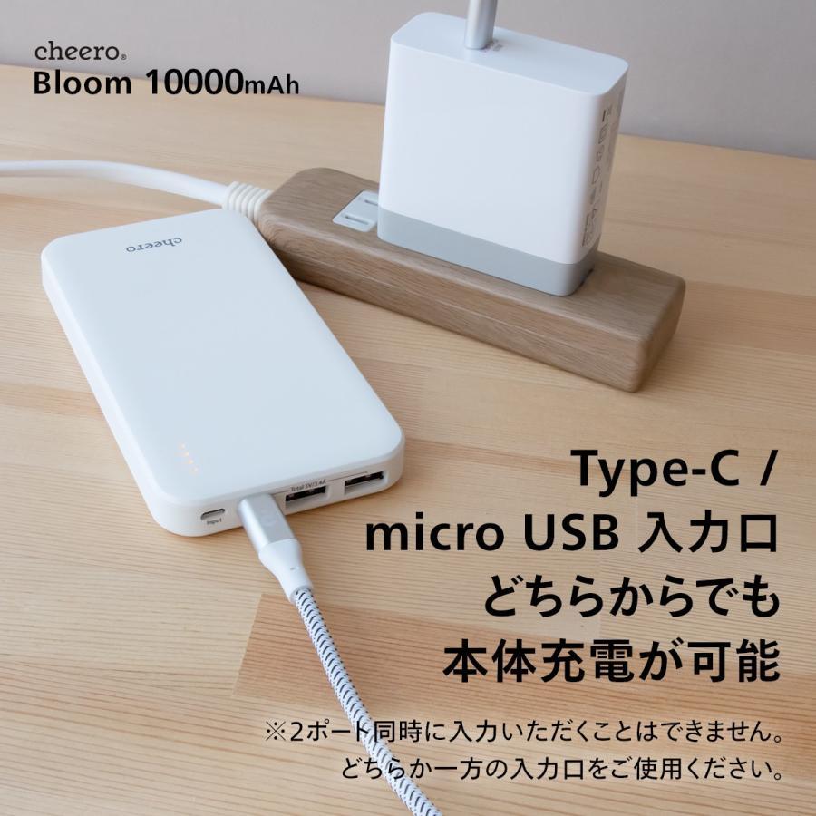 モバイルバッテリー 大容量 急速充電 iPhone / iPad / Android チーロ cheero Bloom 10000mAh 3ポート出力 USB-C USB-A PSEマーク付|cheeromart|05