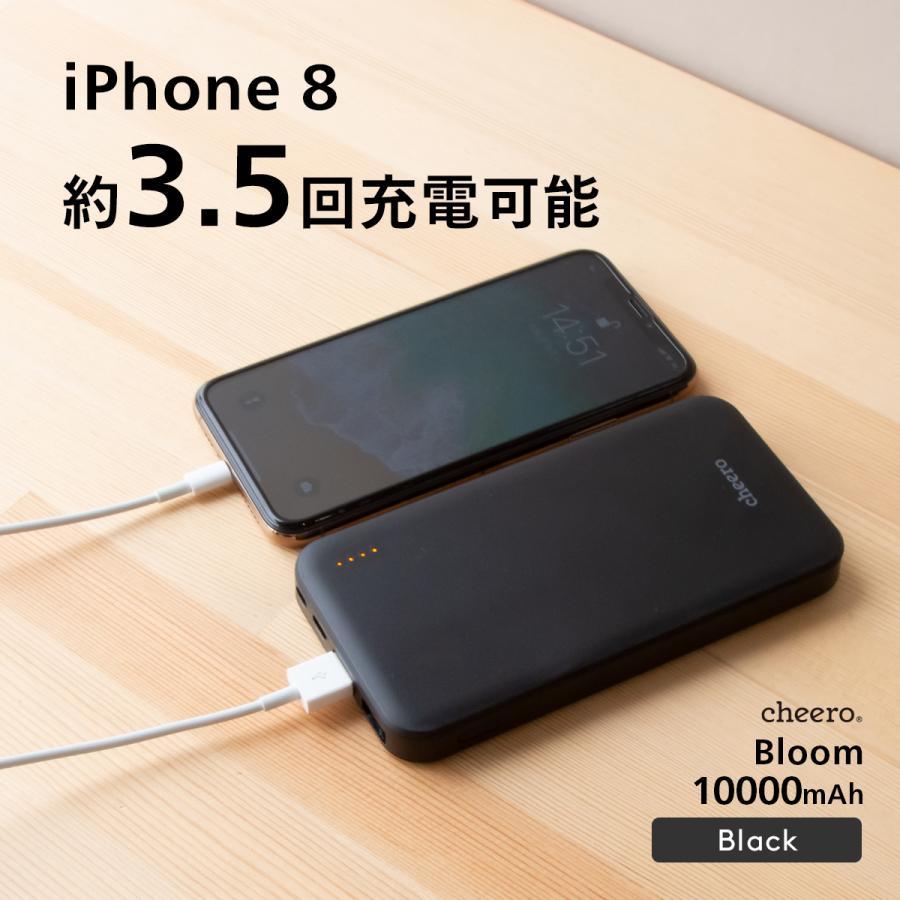 モバイルバッテリー 大容量 急速充電 iPhone / iPad / Android チーロ cheero Bloom 10000mAh 3ポート出力 USB-C USB-A PSEマーク付|cheeromart|06