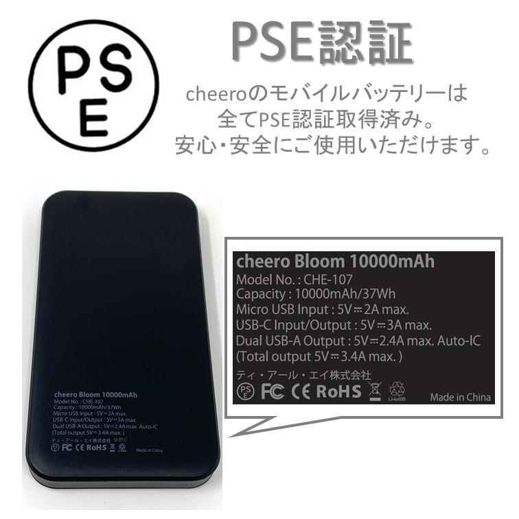 モバイルバッテリー 大容量 急速充電 iPhone / iPad / Android チーロ cheero Bloom 10000mAh 3ポート出力 USB-C USB-A PSEマーク付|cheeromart|07