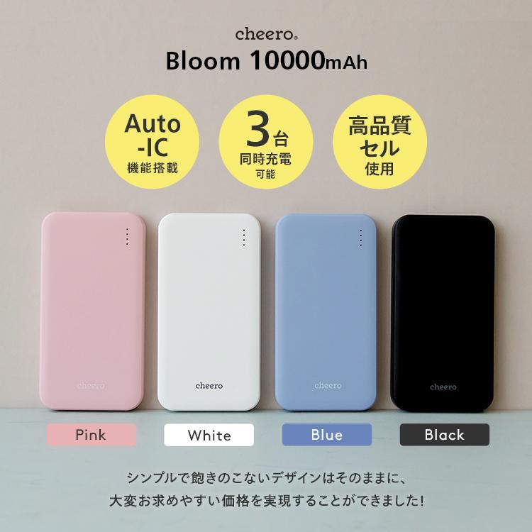 モバイルバッテリー 大容量 急速充電 iPhone / iPad / Android チーロ cheero Bloom 10000mAh 3ポート出力 USB-C USB-A PSEマーク付|cheeromart|08