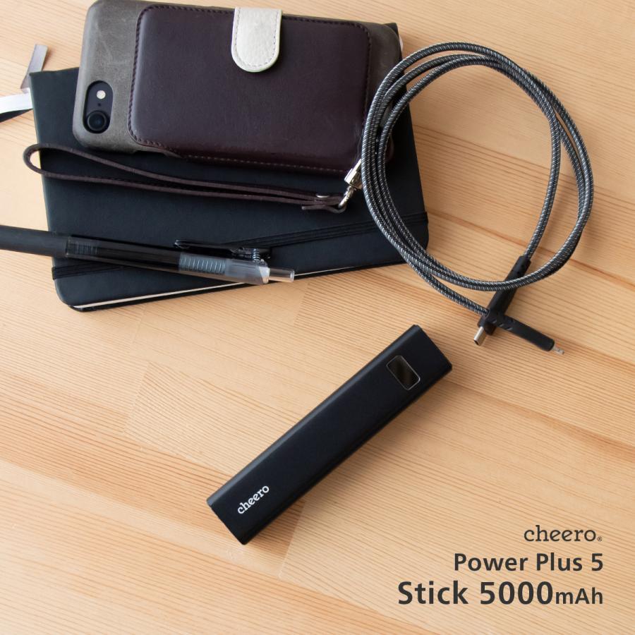 モバイルバッテリー 急速充電 パワーデリバリー 対応 iPhone / iPad / Android 大容量 チーロ cheero Power Plus 5 Stick 5000mAh Type-C 2ポート PSEマーク付|cheeromart|11