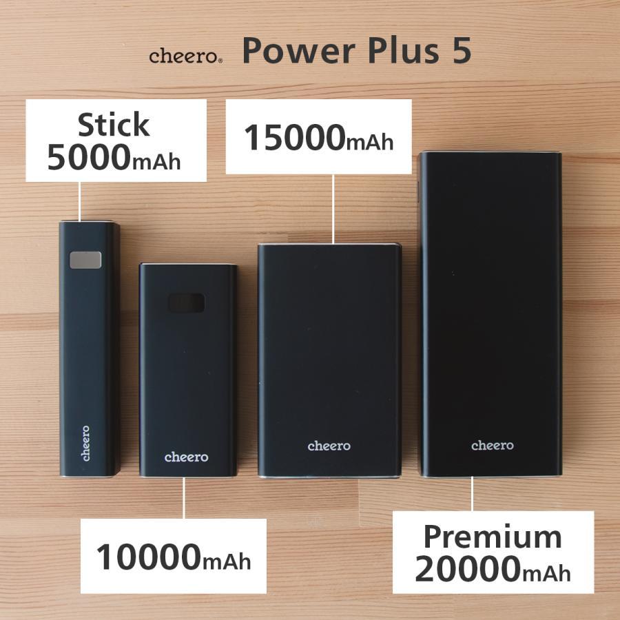 モバイルバッテリー 急速充電 パワーデリバリー 対応 iPhone / iPad / Android 大容量 チーロ cheero Power Plus 5 Stick 5000mAh Type-C 2ポート PSEマーク付|cheeromart|12