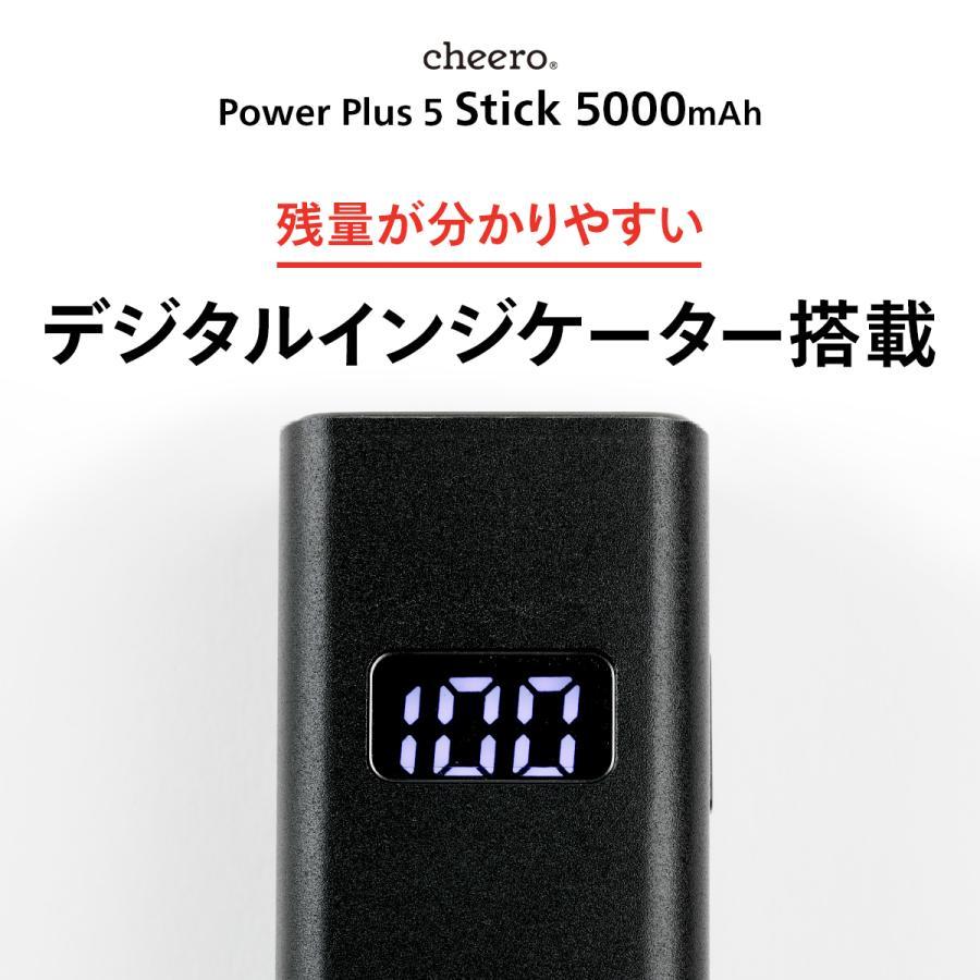 モバイルバッテリー 急速充電 パワーデリバリー 対応 iPhone / iPad / Android 大容量 チーロ cheero Power Plus 5 Stick 5000mAh Type-C 2ポート PSEマーク付|cheeromart|03