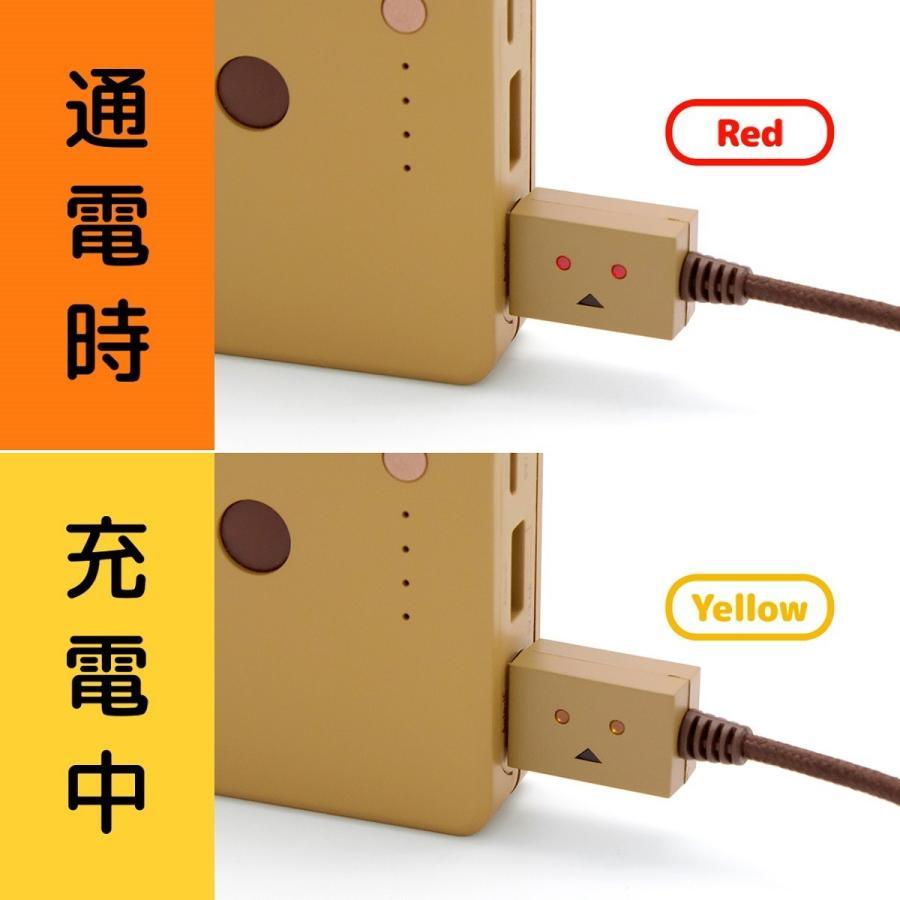 iPhone ケーブル 純正 MFi認証 ライトニングケーブル ダンボー キャラクター チーロ cheero DANBOARD USB Cable (50cm) 充電 / データ転送|cheeromart|03