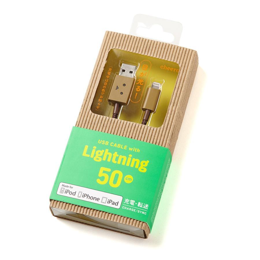 iPhone ケーブル 純正 MFi認証 ライトニングケーブル ダンボー キャラクター チーロ cheero DANBOARD USB Cable (50cm) 充電 / データ転送|cheeromart|06