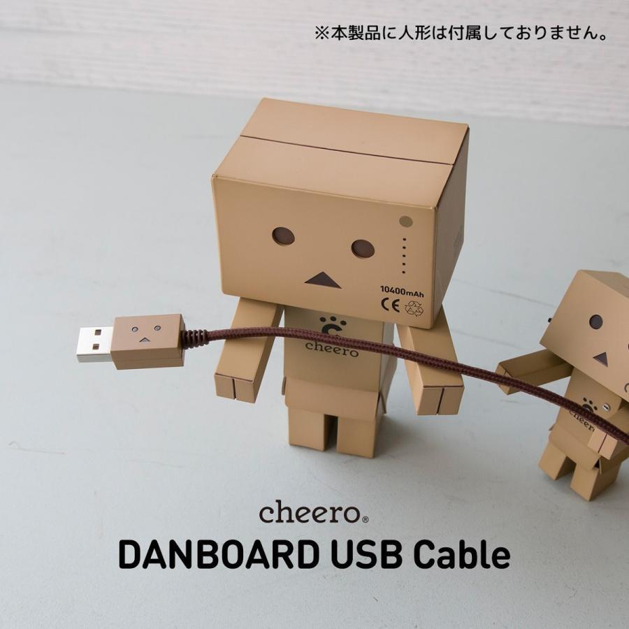 iPhone ケーブル 純正 MFi認証 ライトニングケーブル ダンボー キャラクター チーロ cheero DANBOARD USB Cable (50cm) 充電 / データ転送|cheeromart|07