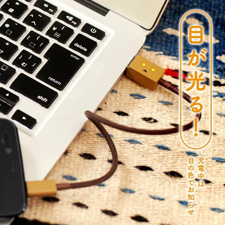 iPhone Android ケーブル 純正 MFi認証 ライトニング & マイクロUSB ケーブル ダンボー チーロ cheero DANBOARD USB Cable (50cm) 充電 / データ転送 cheeromart 02