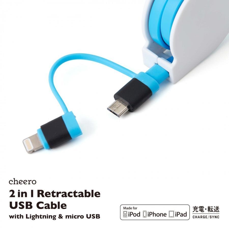 iPhone ケーブル 純正 MFi認証 ライトニング & マイクロ USB チーロ cheero 2in1 Retractable USB Cable 巻取り式 充電ケーブル|cheeromart|02