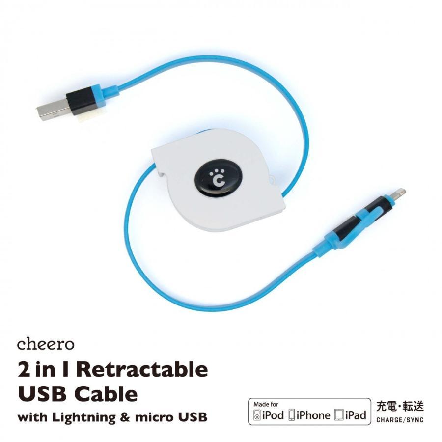 iPhone ケーブル 純正 MFi認証 ライトニング & マイクロ USB チーロ cheero 2in1 Retractable USB Cable 巻取り式 充電ケーブル|cheeromart|04